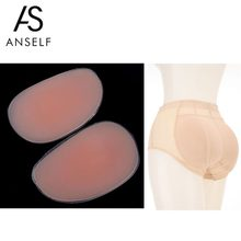 4f068783e ANSELF Silicone Hip Pad Butt Lifter Booty lifter padding for panties  buttocks padded fake ass women intimates without Briefs
