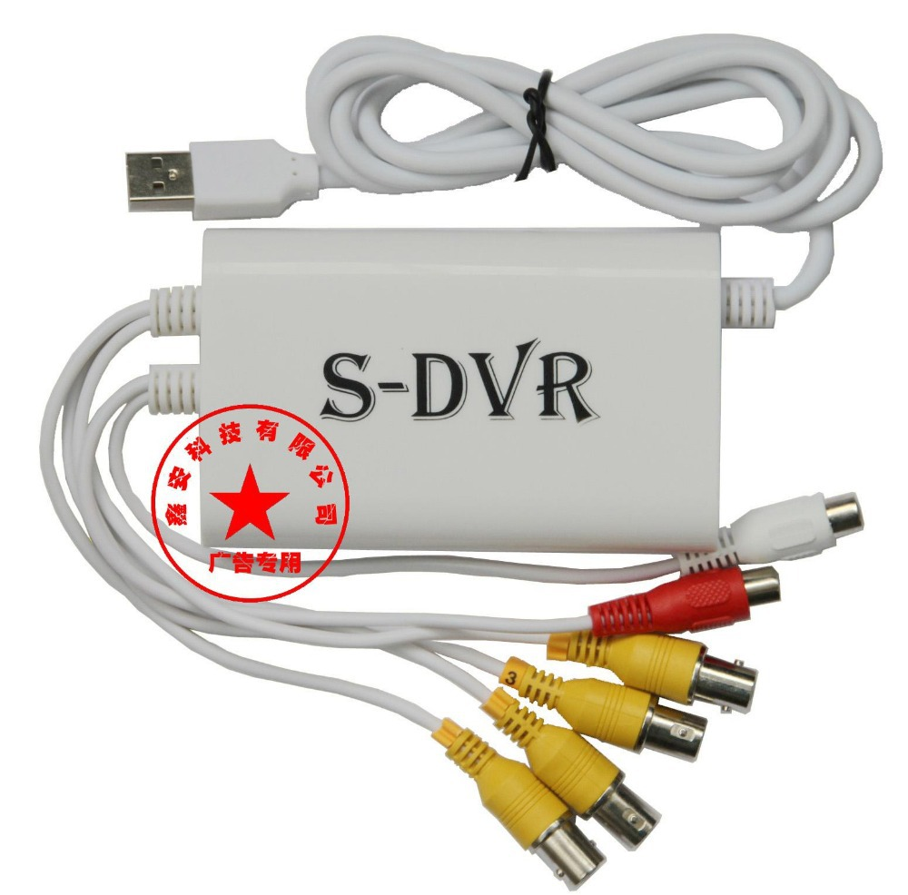 ФОТО 4 channels video input USB  DVR For Computer CCTV  DVR