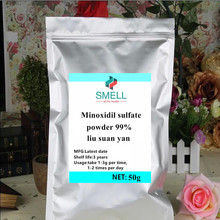 50g/1000g Best quality 99% Purity Minoxidil Sulfate /liu suan yan/Hair growth, Hair loss treatmentFree shipping high purity and best quality sophoridine 1g bag