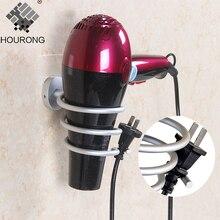 Космический алюминиевый держатель для фена, настенный стеллаж, полка для хранения фена, аксессуары для ванной комнаты