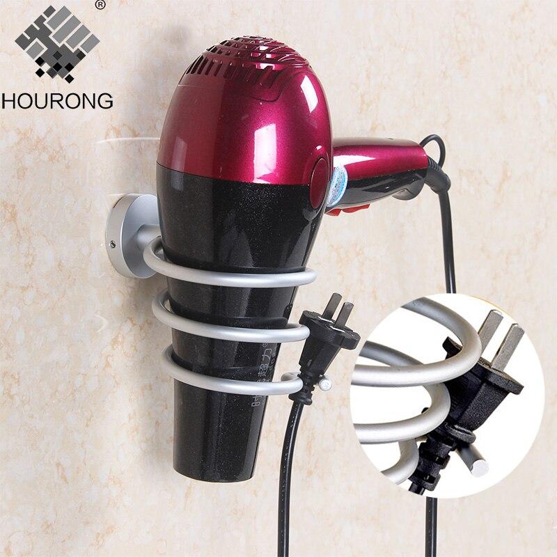 Space Aluminum Hair Dryer Holder Wall Mounted Rack Shelf Hairdryer Storage Holder Bathroom Accessories