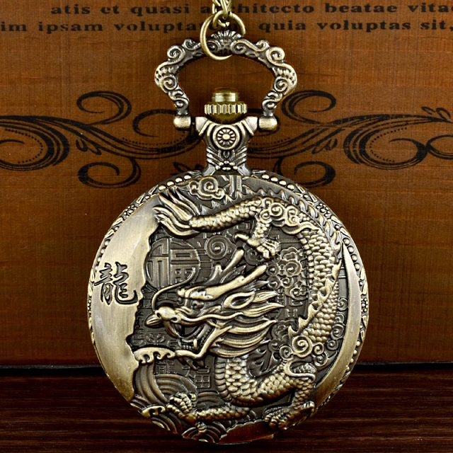Vintage Bronze Chinese Dragon Quartz Pocket Watch with Chain Retro Men Women Pen