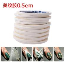 1pcs Nail Art Adhesive Tape 0.5cm * 7m Creative Design Nail Stickers,Strong Sticky Glue for DIY Nail Gel Polish Tools