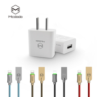 Mcdodo Mini Travel Charger 2.1A+Zinc Alloy Lightning to USB Cable for iPhone 7 Plus/6s Auto Disconnect Quick Charger IOS 9 10 11