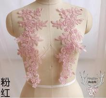 4 Pcs/2 Pairs 14.5*35cm Pink Gold Fabric Flower Venise Lace Sewing Applique Hot Sale Lace Collar Neckline Collar Free Shipping