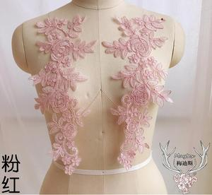 Image 1 - 4 Pcs/2 Pairs 14.5*35cm Pink Gold Fabric Flower Venise Lace Sewing Applique Hot Sale Lace Collar Neckline Collar Free Shipping