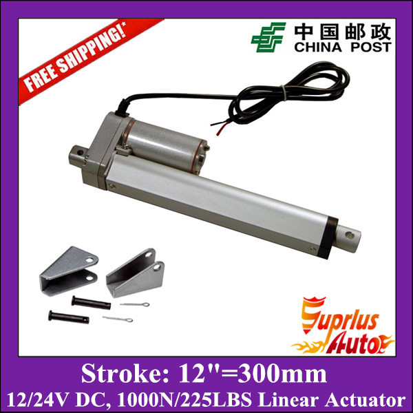 Free Shipping 12V,300mm/ 12 inch stroke, 1000N/100KGS/225LBS load linear actuator with mounting brackets send by China Post