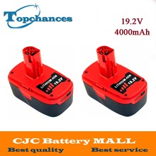 2X High Quality 19.2V 4000mAh Li-Ion Power Tool Battery For Craftsman C3 11374 11375 130285003 CRS1000 10126 11569 11585