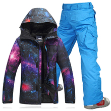 2017 Gsou Snow New Ski suit set men's Snowboard jacket and pants skiing clothes Outdoor Men windproof waterproof Jackets ski set