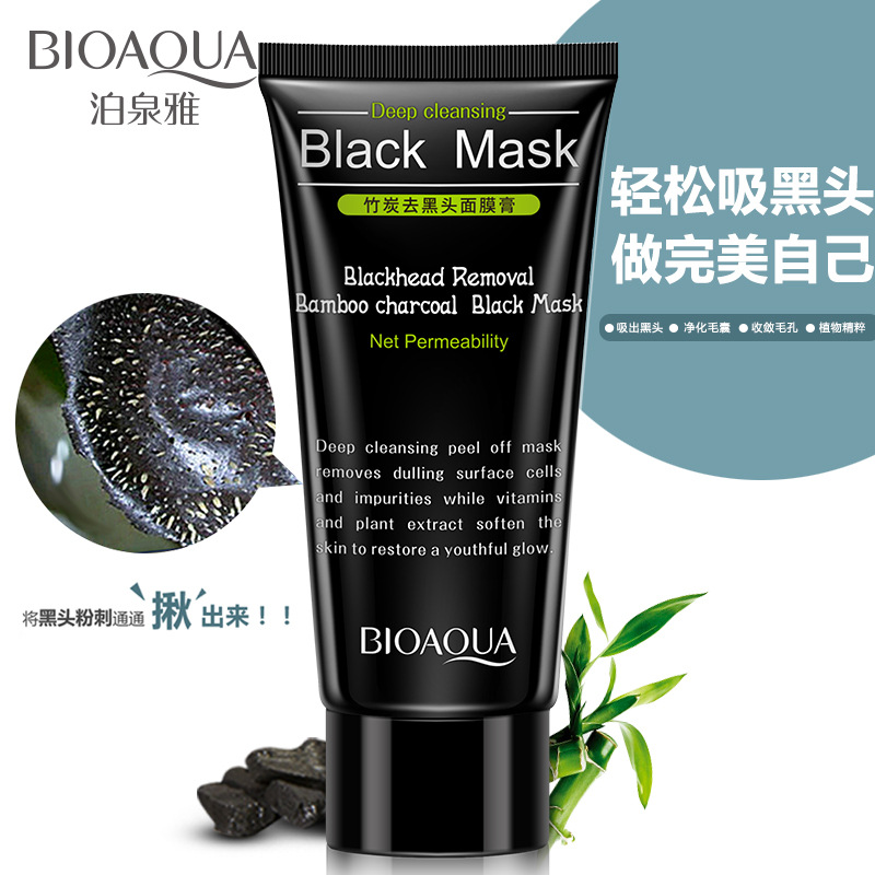 BIOAQUA Bamboo charcoal Blackhead Removal Face Mask Deep Cleansing Mud Black Mask Acne T ...