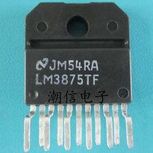 O envio gratuito de new % LM3875TF ZIP-11(China)
