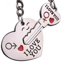 Новая пара, я люблю тебя, сердце, брелок, кольцо, брелок, брелок для влюбленных, романтичный автомобильный брелок, автомобильный стиль