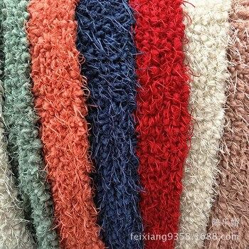 Full polyester plain dragon fruit long hair jade cashmere women's home textile fabric wholesale