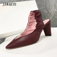Newest Pvc Real Leather High Heel Shoes Woman Pointed Toe Deep V Chunky Heel Pumps Women Fashion Dress Shoes