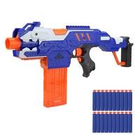 55CM Electric Air Soft Bullet Gun Weapon With Bullets Battle Toy Pistol Machine Sniper Toy Gun