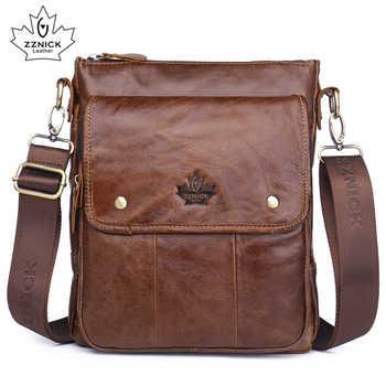 men's genuine leather shoulder bag Messenger Bag Flap ipad men bag style bag Solid male Business 2018 new ZZNICK - DISCOUNT ITEM  54% OFF All Category