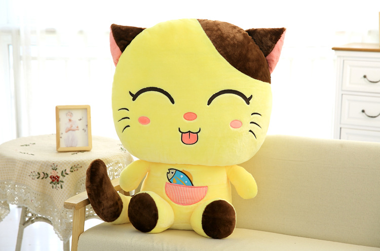 cute cartoon cat plush toy large 60cm yellow squintting eyes cat soft doll throw pillow Christmas gift s2375cute cartoon cat plush toy large 60cm yellow squintting eyes cat soft doll throw pillow Christmas gift s2375