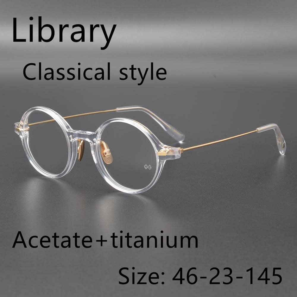 Vintage Quality Acetate eyeglass frame Library classical round eyewear women men original box case prescription lens