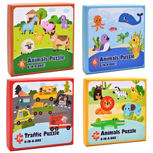 Children Animals Puzzle 6-IN-A-BOX Paper puzzles toy, Cartoon animals car fish farm animal puzzles Educational Classic kids toy паззл vintage puzzles