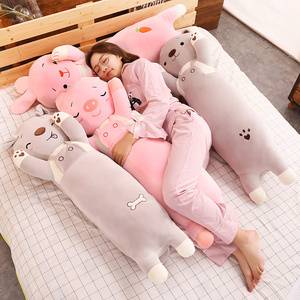 70-110cm Cute Long Sleepping A