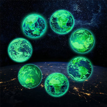 20cm 3D Large Moon Fluorescent Wall Sticker Removable Glow In The Dark Sticker Childrens Bedroom Wall Decor 2019