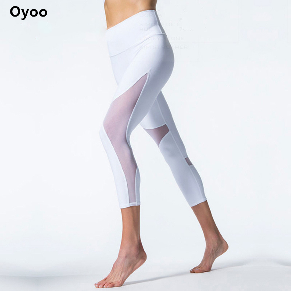 White Yoga Capris Promotion-Shop for Promotional White Yoga Capris ...