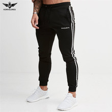 2018 New sweatpants Men's solid workout bodybuilding clothing casual GYMS fitness sweatpants joggers pants skinny trousers