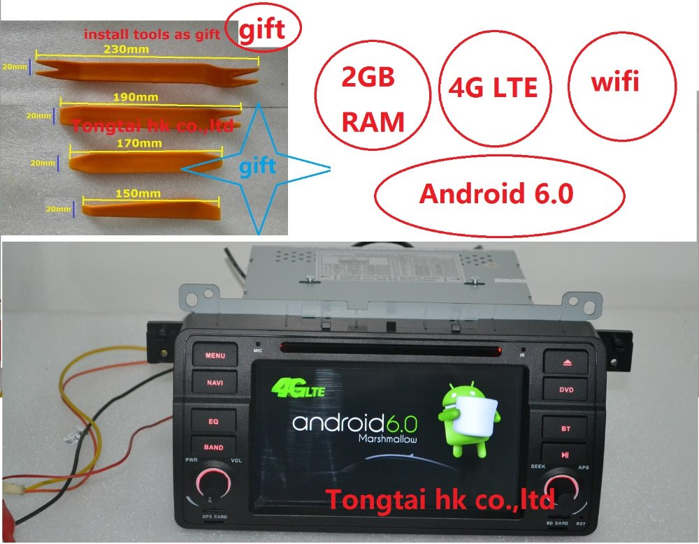7 inch Android 6 0 for bmw E46 M3 car dvd gps navigation wifi 4G LTE