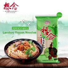 Ланьчжоу лапшу жевательные соус говядины закуска рамен суп вкусные обслуживания лапши