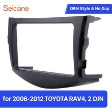 Seicane Doube Дин и установка отделкой Bezel Kit for 2006-2012 TOYOTA RAV4 Фризовая рамка в тире