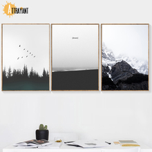 Forest Sea Mountain Wall Art Canvas Painting Nordic Posters And Prints Wall Pictures For Living Room Scandinavian Home Decor цена и фото