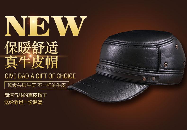Men\'s Leather Hat - warm winter baseball cap - Korean fashion outdoor peaked cap _01