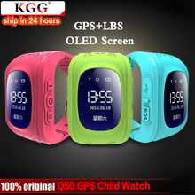 KGG Anti Lost Q50 OLED Child GPS Tracker SOS Smart Monitoring Positioning Phone Kids GPS Baby Watch Compatible IOS & Android(China)