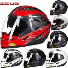 2016 новый зевс двойной линзы мотоциклетный шлем ABS анфас шлемы мотоцикла четыре сезона многофункциональный шлемы модели ZS-611E