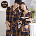 Free Shipping New arrive 100% Cotton Full Sleeve Plaid Lovers Yellow blue Colour Homewear Sets 01