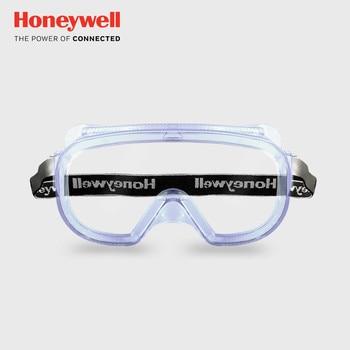Honeywell Anti-Fog Antisand windproof Anti Dust Resistant Transparent work Glass  2