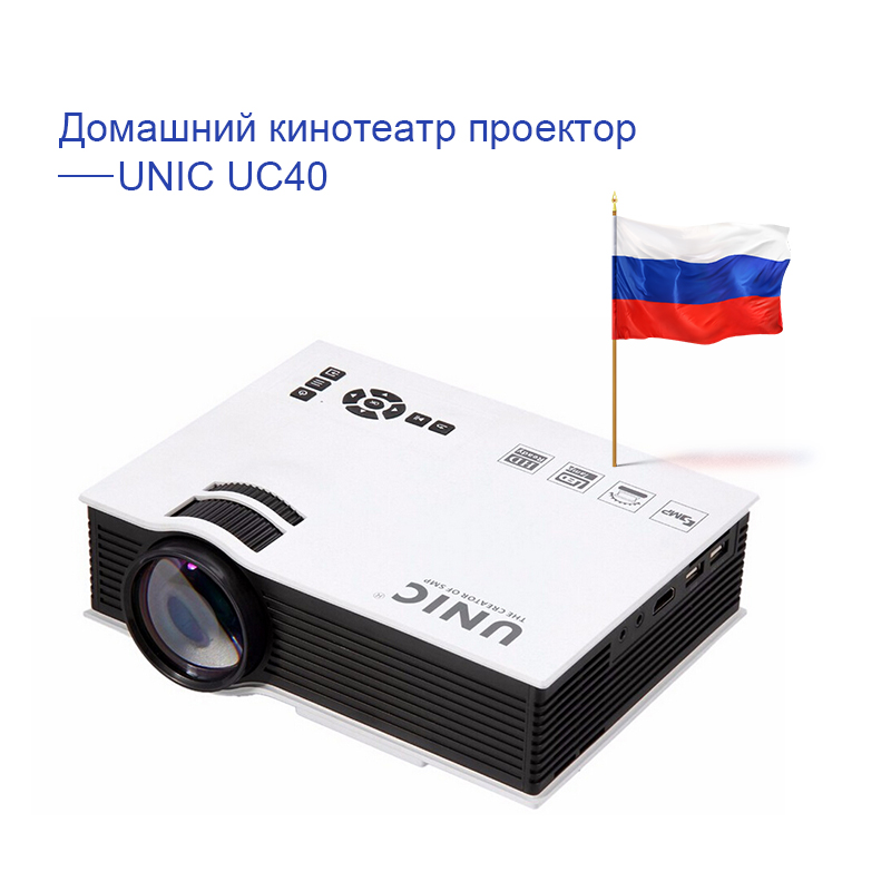 2015 Newest UNIC uc40 projectors 800lumen led Mini projector 3d Pico Portable Proyector with HDMI Home theater cinema projector
