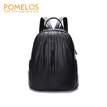 POMELOS Backpack Women High Quality Leather For Rucksack Fashion Woman Travel Bagpack School Girl