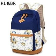 RU и br Одежда высшего качества кожа парусина сращивания мешок рюкзак женщины рюкзак школьный для девочек-подростков сумка для ноутбука с цветочным принтом рюкзак