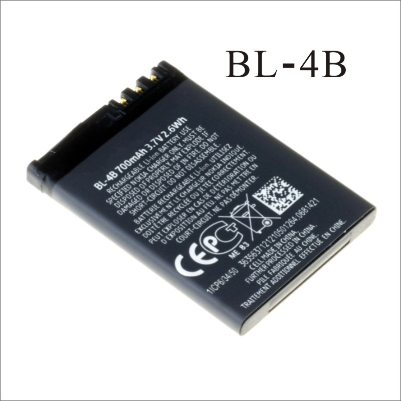 NEW BL-4B Battery For NOKIA 2505 3606 3608 2670 2660 2630 5000 6111 7070 7088 7370 7373 7500 700mAh image