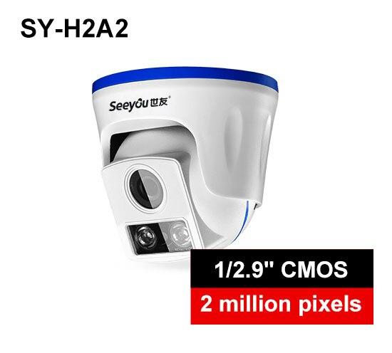 Seeyou 2MP 1/2.9 SONY CMOS Waterproof Outdoor Dome IP Camera 1080P HD POE Surveillance Camera CCTV 2PCS Infrared LED Board