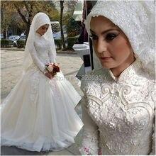 Long Sleeve Hijab Veil Muslim Wedding Dresses Picture Lace Applique Beading Islamic Wedding Gowns Vestido De Noiva Princesa