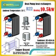 10.5KW (3HP) R22 насосный водонагреватель в районе системы отопления, включая B3-050-16 конденсатора и B3-050-22 испарителя
