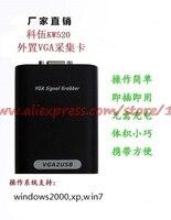 VGA2USB VGA Externo tarjeta de captura de vídeo USB tarjeta de captura de vídeo VGA tarjeta de adquisición de vídeo Codificado y grabación