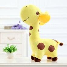 about 25cm yellow cartoon giraffe plush toy soft doll baby toy birthday gift,Xmas gift c816