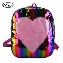 Луна дерева радужная голограмма Лазерная рюкзак серебристый прозрачный Любовь Рюкзак для девочек-подростков школьная сумка женская кожаный рюкзак