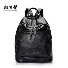 Небо фантазии PU нейлон черный цвет женская мода рюкзак моде классические случайные Корейский стиль молодежь девушка круто путешествия школа мешок