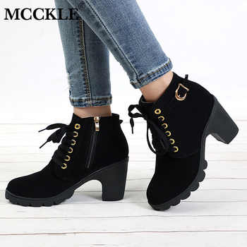MCCKLE Plus Size Ankle Boots Women Platform High Heels Women\'s Boots Buckle Shoes Thick Heel Short Boot Ladies Drop Shipping