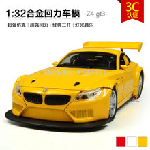 KDW alloy Engineering Vehicle model children toy cars 1:32 z4 toy car with light and sound famous brand car model kaidiwei(China)