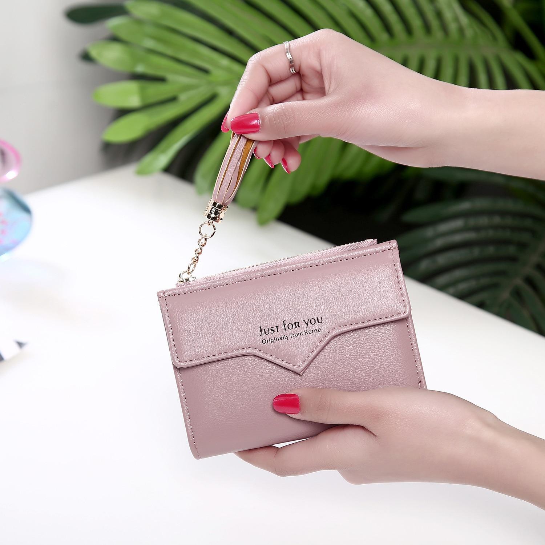 LOTEC Fashion Mini Women PU Leather Short Slim Wallet Case Female Tassel Small Card Coin Purse Thin Minimalist Clutch